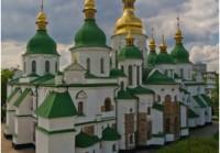 Древний Киев 2